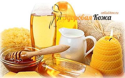 обёртывания против целлюлита с мёдом
