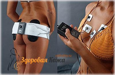 миостимулятор от целлюлита