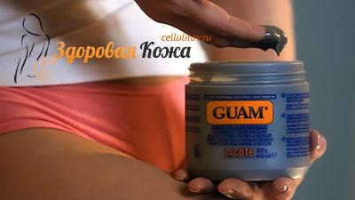 Разогревающий крем guam
