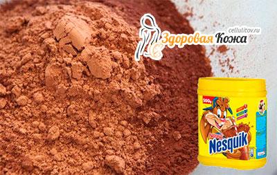 Обертывания какао от целлюлита